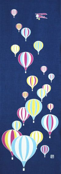 Japanese washcloth, Tenugui 手ぬぐい 空飛ぶ気球