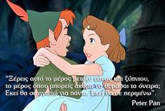 Αποφθέγματα της Disney για τη ζωή Picture Quotes, Love Quotes, Special Words, Greek Words, Sad Girl, Greek Quotes, The Dreamers, Growing Up, Favorite Quotes