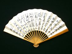 Vintage Japanese Hand Fan Calligraphy Japanese by VintageFromJapan, $9.50