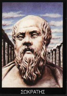 a review of glaucon a section in the republic by plato Republic discussion questions book 1 1 plato begins the republic with the line 'i went down to the piraeus' glaucon describes the myth of gyges, 359d ff why do you think plato bothered to write the republic.