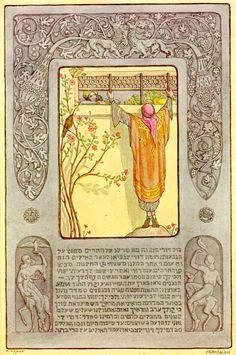 Song of Solomon 2:8-17 - Zeev Raban