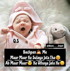 Funny Jockes, Cute Baby Quotes, Funny Baby Quotes, Funny Quotes For Kids, Baby Memes, Very Funny Jokes, Crazy Funny Memes, Really Funny Memes, Sister Birthday Quotes Funny