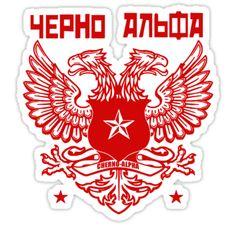 Cherno Alpha logo pacific rim