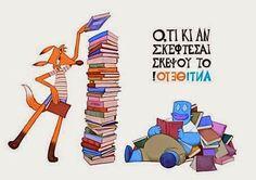 """ΓΝΩΜΗ ΚΙΛΚΙΣ ΠΑΙΟΝΙΑΣ: """"Ό,τι σκέφτεσαι σκέψου το αντίθετο!"""" στη Βιβλιοθήκ..."""