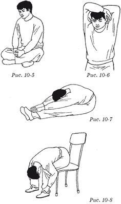 Эти упражнения из трактате Чжоу Люцзина вернут седым волосам первоначальный цвет