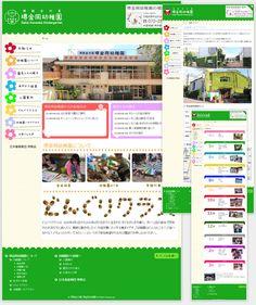 sakai kanaoka kindergarten    http://www.sakai-kanaoka.jp