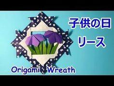 お正月折り紙 戌年 犬の箸置きの折り方音声解説付☆Origami Chopstick Rest - YouTube Origami Wreath, Origami Flowers, Paper Flowers, Origami Cards, Origami Paper, Origami Tutorial, Wreath Tutorial, Elderly Crafts, Origami Videos