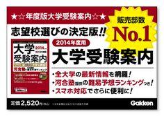 書籍・広告・POPデザイン
