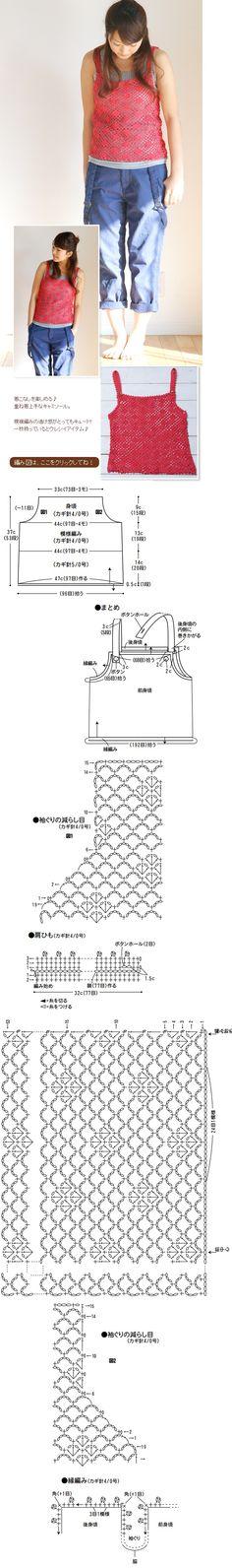 Linda blusinha de verão/crochet layout chart pattern diagram for top