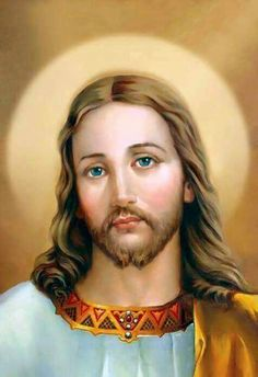 God and Jesus Christ Jesus Son Of God, Jesus Our Savior, Jesus Is Risen, Heart Of Jesus, Real Image Of Jesus, Vintage Holy Cards, Jesus Christ Images, Our Father In Heaven, Jesus Painting
