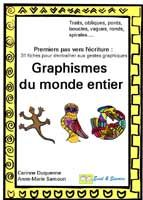 World graphics file for kindergarten rnrnSource by solinine Art Du Monde, Cycle 3, Edd, Art For Kids, Kindergarten, Kauai, Teaching, Activities, Writing