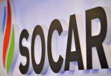 SOCAR 64 yeni petrol ve doğalgaz kuyusu açtı