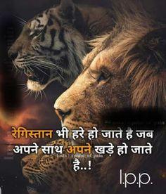 60 Best Whatsapp Attitude Status Images Wallpaper Pics Photo HD in hindi Hindi Shayari Attitude, Quotes In Hindi Attitude, Motivational Status In Hindi, Motivational Picture Quotes, Attitude Quotes For Boys, Good Thoughts Quotes, Attitude Status, Inspirational Quotes In Hindi, Girl Attitude