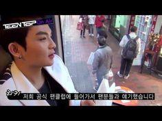 TEEN TOP On Air 책읽는 남자 리키  TEEN TOP Official Fan Cafe  |  http://cafe.daum.net/TEENTOP