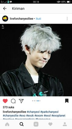 Park Chanyeol Exo