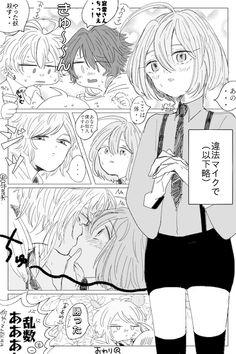 さやか (@tnprykmr35) のツイート - ツイセーブ Anime Poses Reference, Art Reference, Anime Manga, Anime Guys, What To Draw, Rap Battle, Doujinshi, Geek Stuff, Black And White