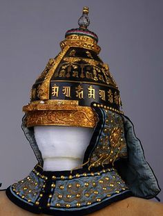Emperor Yongzheng Ceremonial Helmet. The emperor's role as head of the military required special ceremonial 'armour'. Worn for reviews, it was made more for show than active battle. © The Palace Museum.