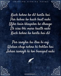 Poetry quotes - 15 Poetic Lyrics By Swanand Kirkire, The Soulful Writer With A Magical Voice Poet Quotes, Shyari Quotes, Love Quotes Poetry, True Quotes, Soul Poetry, Dear Diary Quotes, Love Hurts Quotes, Secret Love Quotes, Bollywood Quotes