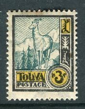 RUSSIAN TOUVA;  Early 1920s issue Mint hinged 3k. value