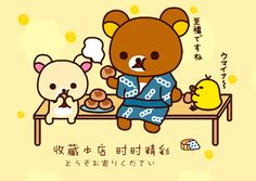 Joy of snacking... :) #Rilakkuma