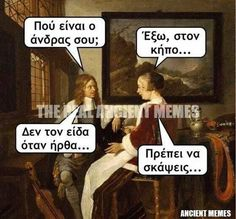 The Best 26 Funny Pictures Of 2019 Greek Memes, Funny Greek Quotes, Funny Quotes, Comic Pictures, Funny Pictures, Ancient Memes, Little Bit, Clever Quotes, Funny Times