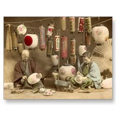 Japanese Paper Lantern Makers, Vintage Photo Post Card by bushidonobyouga
