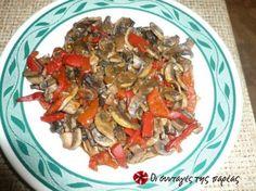Μανιτάρια και πιπεριές με dressing μουστάρδας Japchae, Stuffed Mushrooms, Ethnic Recipes, Food, Stuff Mushrooms, Eten, Meals, Diet