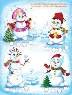 Merry Little Christmas, Christmas Crafts For Kids, Kindergarten Math Worksheets, Preschool Activities, New Year Diy, Soft Pastel Art, Illustrators, Snowman, Decoupage