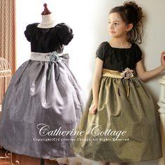 子供ドレス ラメチェックドレス   フォーマルドレス   キャサリンコテージ
