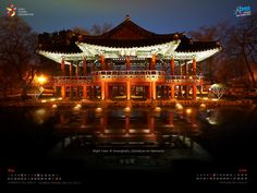 Night View of Gwanghallu (Jeollabuk-do Namwon)
