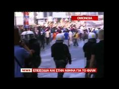 Video: Rioting Greek Muslims Take Time Out To Hold Mass Prayer…