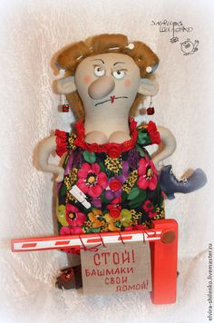 Коллекционные куклы ручной работы. Ярмарка Мастеров - ручная работа Домашний КПП. Handmade.