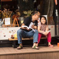 offenbar entdeckt... Vietnam, Couple Photos, Couples, Viajes, Pictures, Couple Shots, Couple Photography, Couple, Couple Pictures