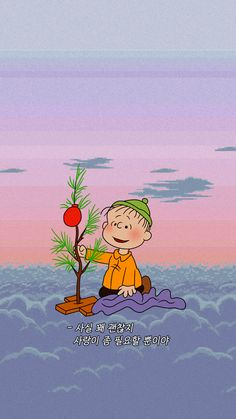 33 Ideas For Snoopy Wallpaper Phone Wallpapers Love Charlie Brown Cartoon Christmas Tree, Charlie Brown Christmas Tree, Snoopy Christmas, Christmas Cartoons, Christmas Elf, Christmas Carol, Christmas Ideas, Snoopy Wallpaper, Cartoon Wallpaper Iphone