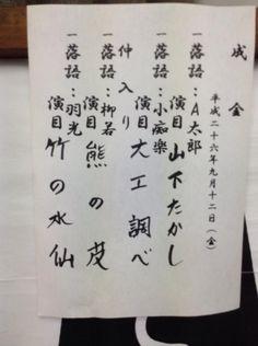 9/12 「第46回 成金」@ミュージックテイト西新宿店 by@shibahama
