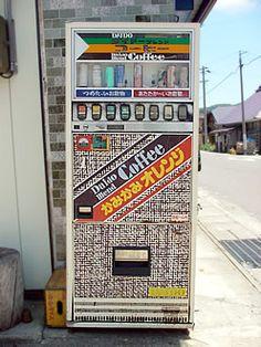 ダイドー自動販売機