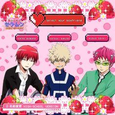 Cute Anime Boy, Anime Guys, Psi Nan, Dating Simulator, Rawr Xd, Yandere Anime, Anime Crossover, Anime Fairy, Vintage Pictures