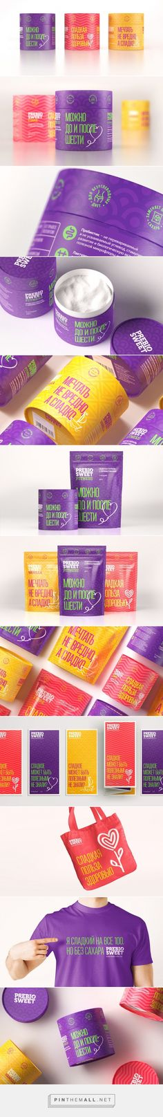 PrebioSweet Sweetener packaging design by Wunderbar (Russia) - http://www.packagingoftheworld.com/2016/06/prebiosweet.html