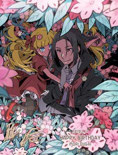 Mori x Elise Stray Dogs Anime, Bungo Stray Dogs, Bungou Stray Dogs Characters, Dog Frames, Hunting Dogs, Game Art, Manga Anime, Cartoon, Drawings