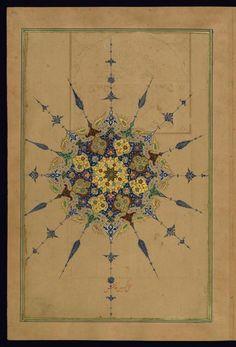 Illuminated Frontspeice  Amir Khusraw Dihlavi 1597-1598  Wikipedia Commons