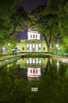 Catedrala Chisinau Commercial Center, Moldova, Mansions, Country, House Styles, City, Manor Houses, Rural Area, Villas