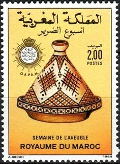 Decorated Pottery (Morocco) (Week of the Blind) 1989 History Of Morocco, Timbre Collection, Moroccan Art, Postage Stamp Art, Orient, Stamp Collecting, Blinds, Pop Art, Doodles