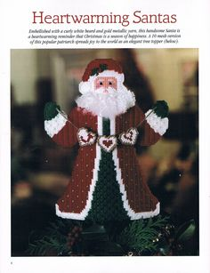 HEARTWARMING SANTAS by JOAN GREEN 1/4 - FROM A FESTIVE CHRISTMAS IN PLASTIC CANVAS BOOK ELEVEN