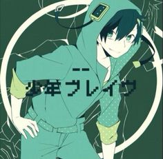 Seto Kousuke Anime Love, Anime Guys, Shingeki No Bahamut, Manga Cute, K Project, Kagerou Project, Avatar Couple, The Villain, Vocaloid