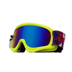 2021 Sports Windproof Child Goggles Double Anti-fog Wholesale Ski Goggles For Child - Buy Outdoor Snow Goggles Two Lens For Child,Child Designer Snow Goggles,Child Snowboard Goggles Glasses Product on Alibaba.com Ski Glasses, Goggles Glasses, Snowboard Goggles, Ski Goggles, Oakley Sunglasses, Skiing, Eyewear, Lens, Children