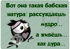 - Саулеша - Google+