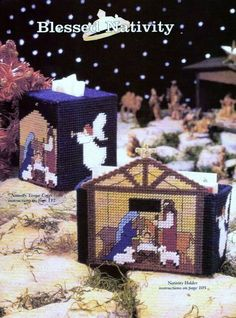 Blessed Nativity 1/5