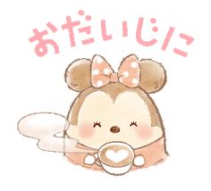 Ufufy: Winter Days | Line Sticker Chibi Disney, Disney Tsum Tsum, Dpz For Fb, Tsumtsum, Chip And Dale, Arte Disney, Kawaii Stickers, Line Sticker, Fanarts Anime
