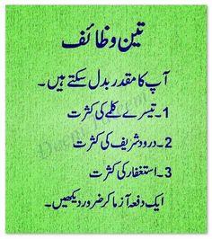 Duaa Islam, Islam Hadith, Allah Islam, Islam Muslim, Islam Quran, Quran Pak, Islamic Love Quotes, Islamic Inspirational Quotes, Muslim Quotes