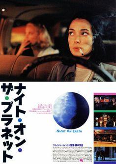 ナイト・オン・ザ・プラネット - Yahoo!映画